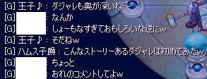 f0024635_0351440.jpg
