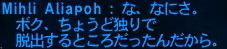 a0032738_19125118.jpg