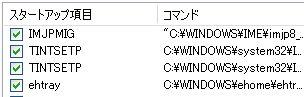b0018441_18234033.jpg