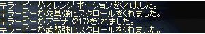 a0010745_295834.jpg