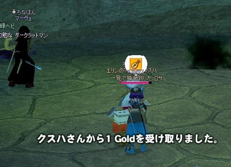 b0074747_0541100.jpg