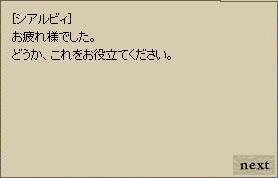 e0003852_632312.jpg