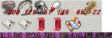 d0076057_23184192.jpg