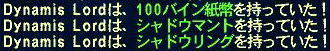 a0030763_2022436.jpg