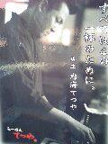 d0080765_1284774.jpg