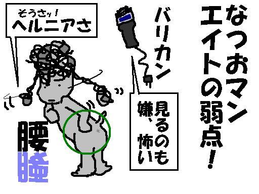 f0096569_1961710.jpg