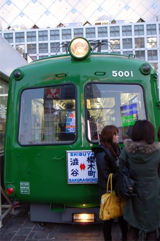 渋谷_c0031975_1353071.jpg