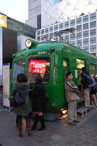 渋谷_c0031975_1354948.jpg