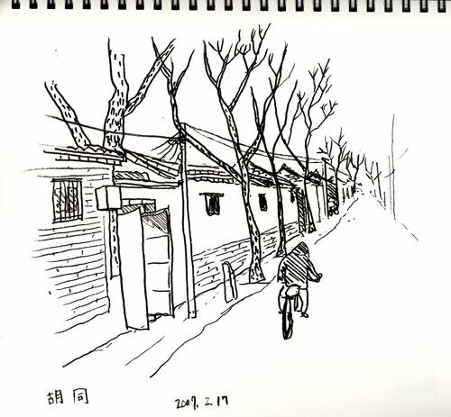 北京のスケッチ  胡同_f0072976_23151420.jpg