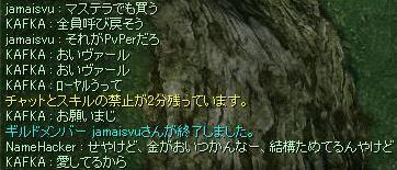 f0073578_2321961.jpg