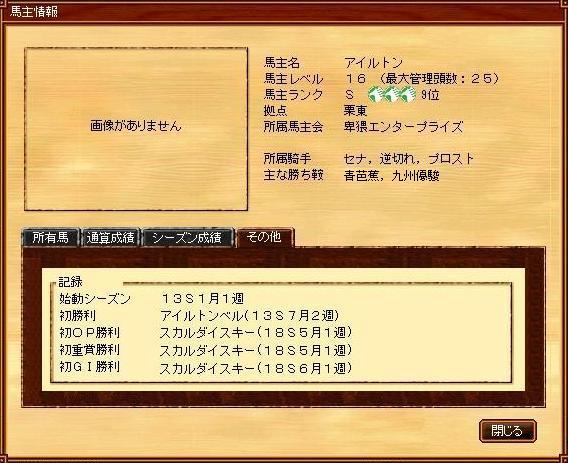 b0069483_0552041.jpg