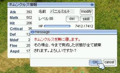 d0079588_16523541.jpg