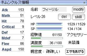 f0024889_1656416.jpg