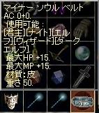 a0027896_42593.jpg