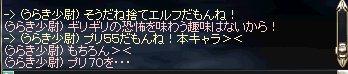 b0109298_21201234.jpg