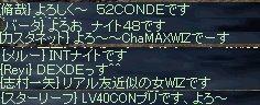 b0109298_215315.jpg