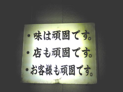 c0053399_1074582.jpg
