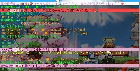 d0074500_2215930.jpg