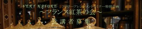 f0038600_2344979.jpg