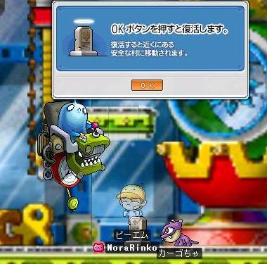 f0031809_821127.jpg