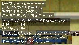 f0031809_832135.jpg