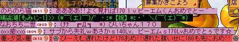 f0031809_91823.jpg