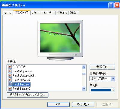 a0026413_22212521.jpg