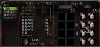 c0013113_16141092.jpg