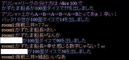 f0029614_430182.jpg