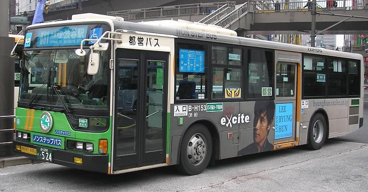 東京都交通局 B-H153_e0004218_2162381.jpg