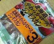 e0011321_10184775.jpg