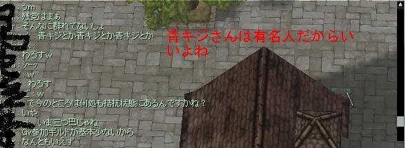 a0076923_1102284.jpg