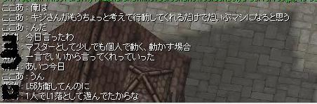 a0076923_1124625.jpg