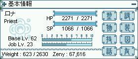 a0043324_1984162.jpg