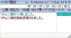 d0079026_17103940.jpg