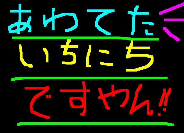 f0056935_20293265.jpg