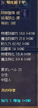 d0078044_21255727.jpg
