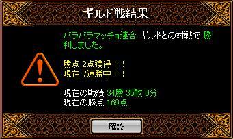 e0101858_19445938.jpg