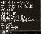 f0043259_9472944.jpg