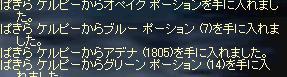 f0043259_950207.jpg