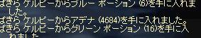 f0043259_9502873.jpg