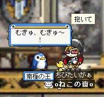 d0087263_1774326.jpg