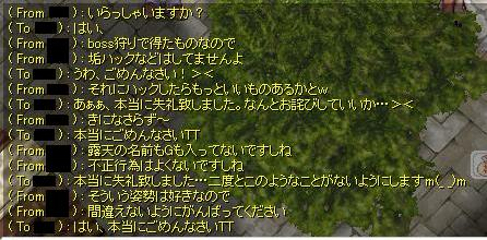 f0123280_19531647.jpg