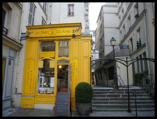 ■街角のブティック(PARIS)_a0014299_2184155.jpg