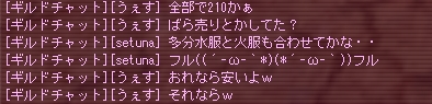 d0101503_13305342.jpg