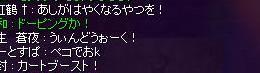b0098610_10195288.jpg