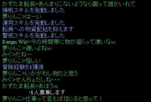 f0029614_348015.jpg