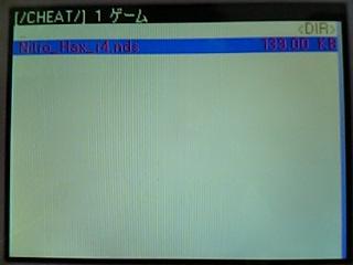 b0030122_124825.jpg