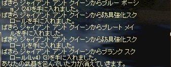 b0010543_1627101.jpg