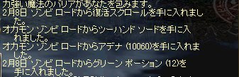 b0010543_16271791.jpg